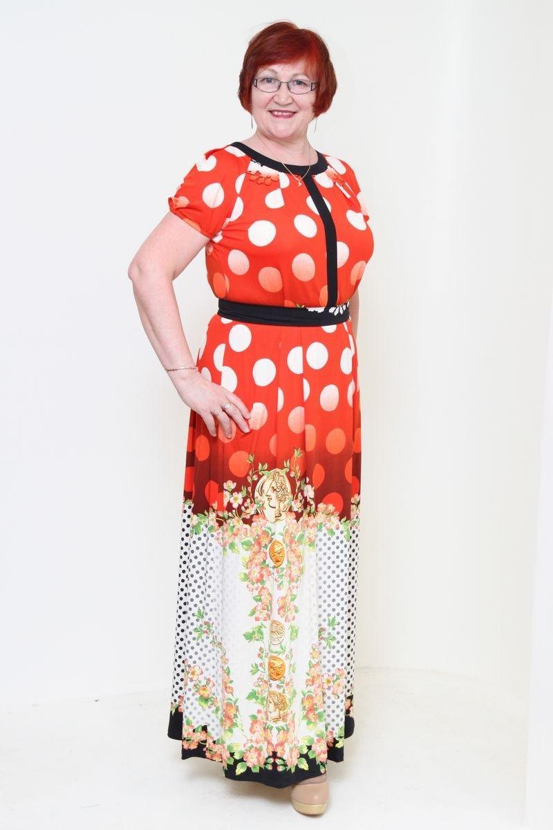 Платье П-284-2